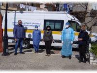 Δειγματοληπτικοί έλεγχοι για κορωνοϊό στα Καλύβια Αγρινίου, παρουσία της Αντιπεριφερειάρχη Μαρίας Σαλμά