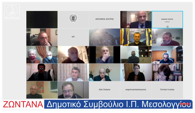 Ζωντανά: Με μεγάλο ενδιαφέρον το Δημοτικό Συμβούλιο Ι.Π. Μεσολογγίου