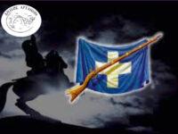 25η Μαρτίου: Δράσεις του Δήμου Αρταίων για την επέτειο των 200 χρόνων από την Επανάσταση.