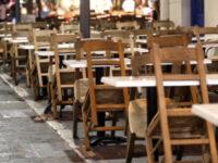 Μέχρι το 11 το βράδυ το ωράριο για εστιατόρια, κανένα πρόστιμο λόγω απαγόρευσης κυκλοφορίας