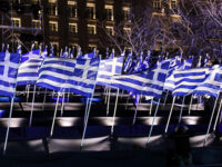 Αρχίζουν οι εορταστικές εκδηλώσεις για τα 200 χρόνια Ανεξαρτησίας
