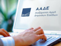 ΑΑΔΕ: Εκτός λειτουργίας 6 και 7 Μαρτίου το Taxisnet