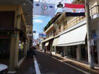 Τοποθέτηση Σημαιών της Επανάστασης στους εμπορικούς δρόμους του Μεσολογγίου