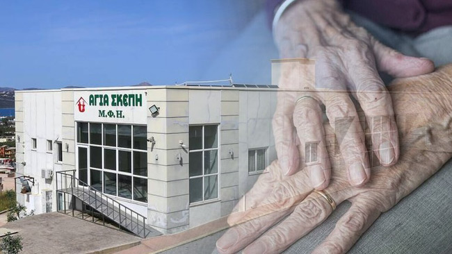 Ανοίγουν 500 υποθέσεις θανάτων στο γηροκομείο των Χανίων