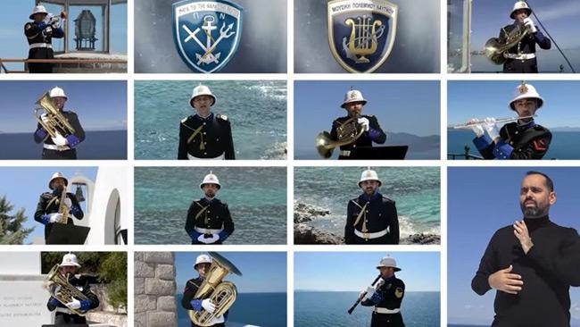 """Το """"Αι γενεαί πάσαι"""" από την Μπάντα του Πολεμικού Ναυτικού – Συγκλονιστικό ΒΙΝΤΕΟ"""