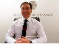 Νικολακόπουλος: «Η Περιφέρεια επιχορηγεί ερασιτεχνικά αθλητικά σωματεία που μετέχουν σε εθνικά πρωταθλήματα, στηρίζοντας τον τοπικό αθλητισμό»