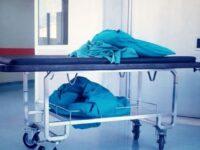 Από αιμορραγία ο θάνατος της εγκύου – Δριμύ «κατηγορώ» του συζύγου