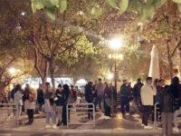 «Φρένο» στα κορωνοπάρτι με κινήσεις αποκλεισμού πλατειών