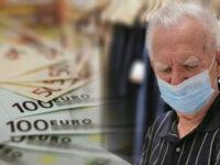 Απόφαση ανοίγει το δρόμο για διεκδίκηση αναδρομικών από το κομμένο ΕΚΑΣ χαμηλοσυνταξιούχων