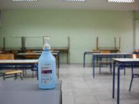 Σχολεία: Μέχρι πότε παρατείνεται το διδακτικό έτος – Δεν θα γίνουν προαγωγικές και απολυτήριες, στις 14 Ιουνίου οι Πανελλαδικές