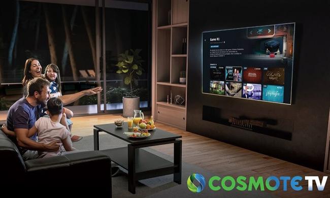 Δωρεάν συνδρομές στην Cosmote TV θα πάρουν εκατοντάδες νοικοκυριά – Δείτε αν δικαιούστε