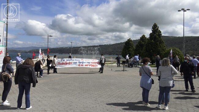 Απεργιακές κινητοποιήσεις στην Αμφιλοχία για το εορτασμό της Εργατικής Πρωτομαγιάς