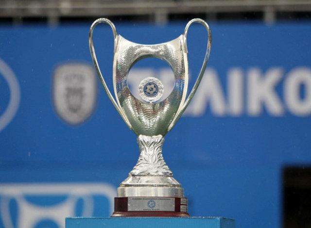 Κύπελλο Ελλάδας: τελικός χωρίς φιλάθλους