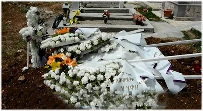 Κατούνα: Θρήνος και σπαραγμός στην κηδεία της 30χρονης Μαρίας