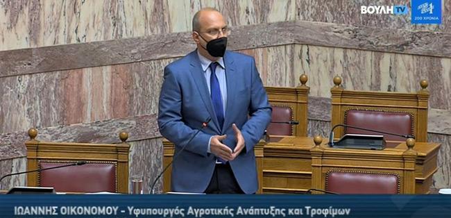 Γ. Οικονόμου: Η κυβέρνηση θα συνεχίσει να αναζητά τρόπους για την στήριξη των ανθρώπων του πρωτογενούς τομέα.