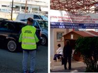 Παλαιό Νοσοκομείο Άρτας: Το «σάντουϊτς» των ασθενών…
