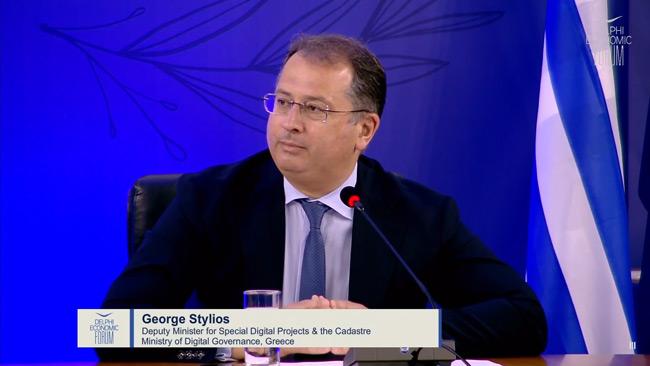 Συμμετοχή του Υφυπουργού Ψηφιακής Διακυβέρνησης και Βουλευτή Άρτας κ. Γ. Στύλιου στο οικονομικό φόρουμ των Δελφών.