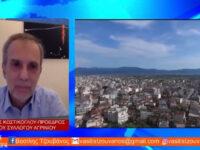 Συνέντευξη με τον πρόεδρο του εμπορικού συλλόγου Αγρινίου Σωκράτη Κωστίκογλου