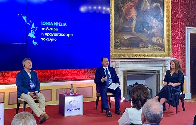 Στην επετειακή εκδήλωση για τα 40 έτη των Ιονίων Νήσων στην Ενωμένη Ευρώπη συμμετείχε ο Υφυπουργός κ. Γιώργος Στύλιος.