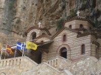 Τέλεση Εσπερινού και Παρακλήσεως στην Ιερά Μονή Αγίας Ελεούσης Κλεισούρας Μεσολογγίου