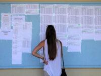 Ανακοινώθηκαν οι Ελάχιστες Βάσεις Εισαγωγής στα πανεπιστήμια