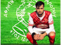 """""""Α.Ο. Κομποτίου ΣΚΟΥΦΑΣ"""",  έναρξη της συνεργασίας με τον ποδοσφαιριστή «Γεώργιο Φελέκη»"""