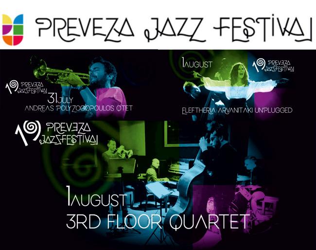Έρχεται δυνατό το 19ο Preveza Jazz Festival 2021 !