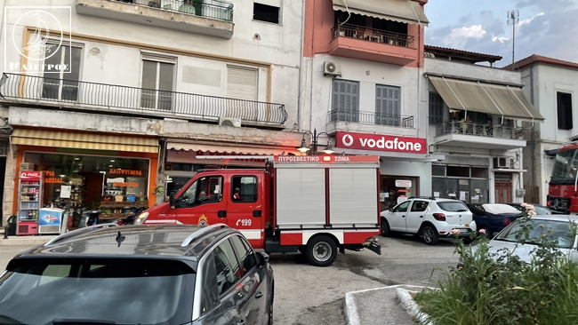 Κινητοποίηση της Πυροσβεστικής για φωτιά στην Αμφιλοχία