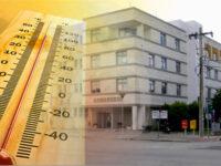 Στο Δημαρχείο και στο ΚΑΠΗ του Δήμου κλιματιζόμενοι χώροι θα παραμείνουν ανοιχτοί εν όψει καύσωνα.