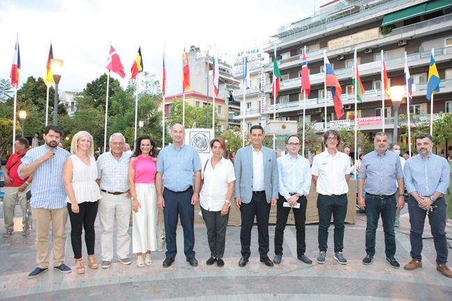 Αγρίνιο: Τελετή έναρξης Πανευρωπαϊκού Πρωταθλήματος Θαλασσίου Σκι