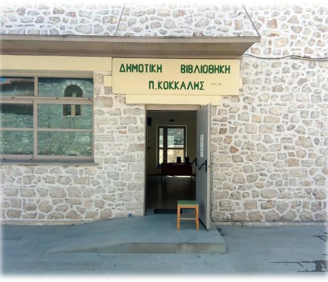 Θερινή διακοπή λειτουργίας Δημοτικής Βιβλιοθήκης Αμφιλοχίας