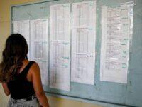 Βάσεις: Πόσοι είναι οι εισακτέοι σε ΑΕΙ και δημόσια ΙΕΚ