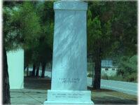 Στη Μαλεσιάδαη καταληκτική ημερίδα τοπικής ιστορίας στο Δήμο Αμφιλοχίας