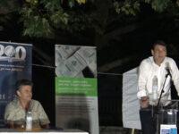 Στο ιστορικό Σακαρέτσι πραγματοποιήθηκε ημερίδα τοπικής ιστορίας του Δήμου Αμφιλοχίας