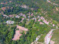 Πρόσκληση σε ημερίδα Δήμου Αμφιλοχίας σε Εμπεσό και Σταθά με τίτλο «Αγναντεύοντας την Δούνιστα»