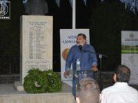 Με επιτυχία πραγματοποιήθηκε η εκδήλωση για τον καπετάνιο του προεπαναστατικού αγώνα Γιάννη Σταθά στον παλαιό Σταθά (Δούνιστα)