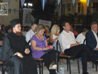 Με επιτυχία η εκδήλωση στο Θύαμο «Βάλτος και Επανάσταση»