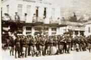 Ιστορικές αναδρομές – Αμφιλοχία 12 Σεπτεμβρίου 1944.