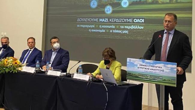 Υφυπουργός Αγροτικής Ανάπτυξης και Τροφίμων, Γ. Στύλιος: «Εξασφαλίσαμε ενισχύσεις και επενδύσεις στον πρωτογενή τομέα, ύψους 19, 3 δισ. ευρώ»