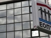 Μπαράζ παραιτήσεων στον ΕΟΔΥ – Παραιτήθηκε ο αντιπρόεδρος Χρήστος Κουρούσης