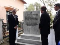 Αποκαλυπτήρια μνημείου στον Σ.Σ. Λιανοκλαδίου για τους Εβραίους