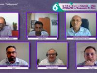 Ο «Ψηφιακός» Δήμος Αρταίων παρουσιάστηκε στο 6ο συνέδριο για Έξυπνες Πόλεις και Ψηφιακούς πολίτες.